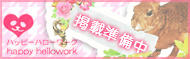 渋谷Lip・渋谷・六本木・青山・赤坂のホテル型ヘルス 店舗ホームページへ