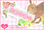 堺 天王寺ホテヘルの求人 - 大和屋 堺東店のウェブサイトへ