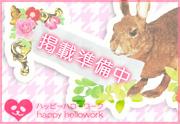 渋谷モデル・プロダクションの求人 - cute -キュートーのウェブサイトへ