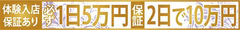 渋谷・六本木・青山・赤坂 道玄坂 恵比寿 百軒店 渋谷エオス ホテル型ヘルスの求人 - 渋谷・六本木・青山・赤坂ハッピーハローワークは、女の子に向けた高時給・高収入な渋谷・六本木・青山・赤坂の風俗求人や体験入店(体入)情報を多数掲載しています。広告掲載をお考えの渋谷・六本木・青山・赤坂の風俗店舗様はこちらからご連絡くださいませ。