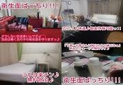 神奈川デリヘルの求人 - 横浜サンキューのウェブサイトへ