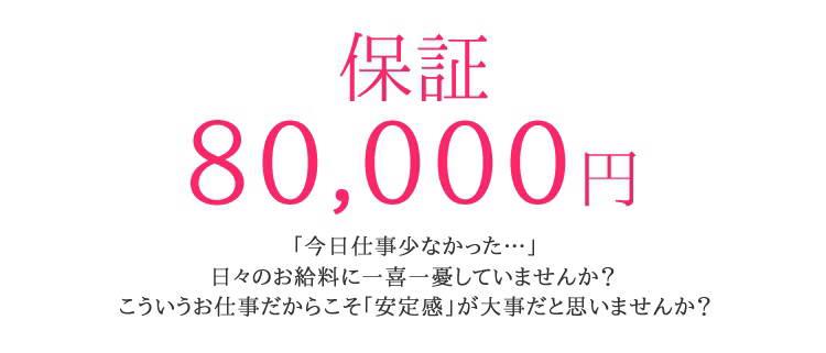 高級デリバリーヘルス・新横浜クラブリッツ