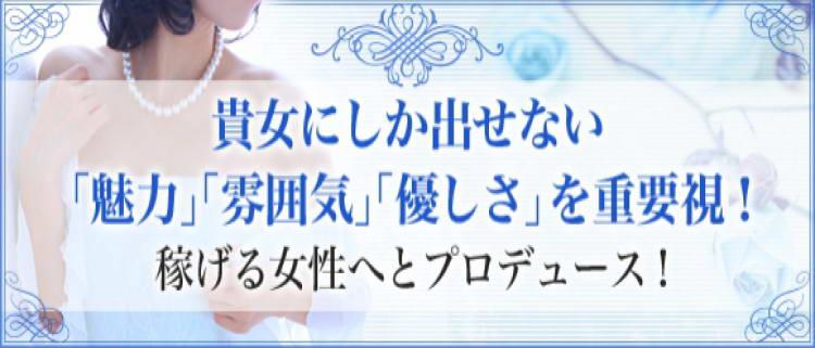 デリヘル・ミセスロード 川崎店