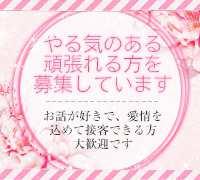 神奈川・出張マッサージヘルス・新横浜やすらぎ