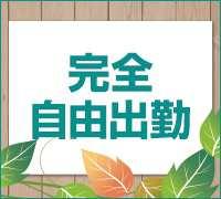 川崎・派遣エステ・マッサージ・アロマクリスタルの高収入求人情報 PRポイント