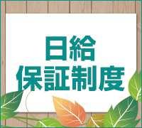神奈川・派遣エステ・マッサージ・アロマクリスタル