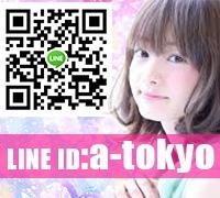 ぴゅあみるくぐるーぷ 新宿のアピールポイント③ 一発簡単登録♪♪LINE ID:a-tokyo
