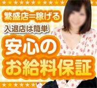 埼玉・オナクラ・マーガレット