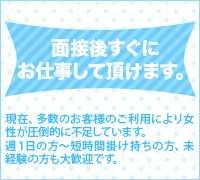 京都・セクシーキャバクラ・スキャンダルの高収入求人情報 PRポイント