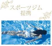 五反田・エステ・男の潮吹き専門店 五反田回春堂の高収入求人情報 PRポイント