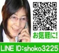 新宿・ソフトヘルスコンパニオン・貧乳パラダイスの高収入求人情報 PRポイント
