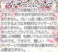 十三 塚本・エステ・バニラスパ十三店
