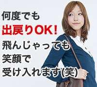 埼玉・ソープ・ニュールビー