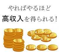 京都・ライブチャット・レッドベリルステージ