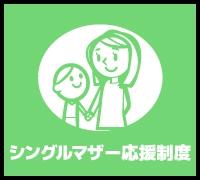 十三 塚本・ホテル型ヘルス・大和屋 十三店