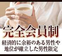 神戸 三宮・高級デリバリー・三ノ宮貴族の高収入求人情報 PRポイント