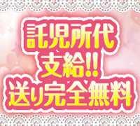 川崎・ピンクサロン・Ritzgarden