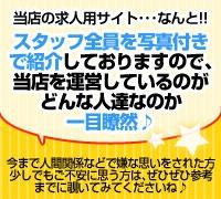 谷九 上本町・エステ・プライベートラック