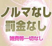 錦糸町・小岩・新小岩・葛西・亀有・ホテル型ヘルス・LOVERS(ラヴァーズ)