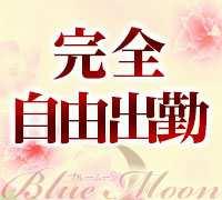 大阪その他・2ショットキャバクラ・BLUE MOONの高収入求人情報 PRポイント