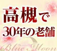 大阪その他・2ショットキャバクラ・BLUE MOON
