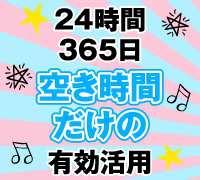 神奈川・ライブチャット・川崎チャットルーム