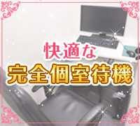 吉原・イメクラ(イメージクラブ)・錦糸町夢見る乙女の高収入求人情報 PRポイント