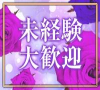 京都・デリバリーヘルス・オフィスレディ京都支店