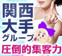和歌山・人妻ホテヘル・DRESSの高収入求人情報 PRポイント