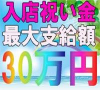 埼玉・デリバリーヘルス・ぷよステーション大宮店の高収入求人情報 PRポイント