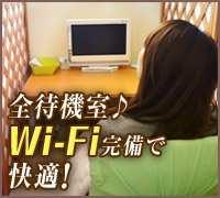 神奈川・デリヘル(デリバリーヘルス)・横浜人妻セレブリティ