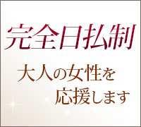 京都・デリバリーヘルス・人妻ワンワン