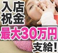 新宿・デリバリーヘルス・ぷよステーション 新大久保