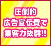 埼玉・デリバリーヘルス・僕らのぽっちゃリーノ 大宮店の高収入求人情報 PRポイント