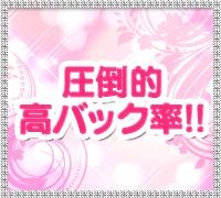 埼玉・デリヘル・R-collectionの高収入求人情報 PRポイント
