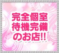 埼玉・デリヘル・R-collection