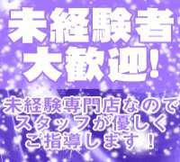 渋谷・六本木・青山・赤坂・オナクラ・ハンドサービス・渋谷ゴシップガール