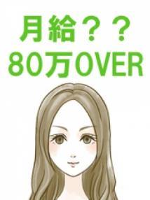 新宿・外国人専門ホテルヘルス・THC SHINJUKU
