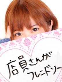神奈川・横浜・デリヘル・エロティカDX