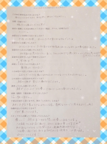 鹿児島・ピンサロ・New style