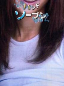 仙台・オナクラ・手コキ・ハンドソープン