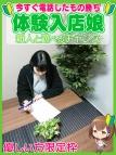 船橋・デリヘル・究極の素人専門店Alice-アリス-