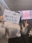 エステ・すごいエステ 横浜店