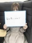上野・秋葉原・日暮里・エステ・すごいエステ上野店