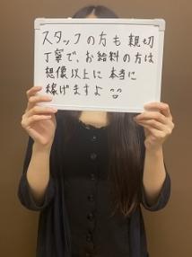 仙台・エステ・すごいエステ仙台店