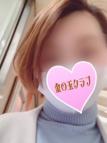 梅田・エステ・金の玉クラブ~人妻回春睾丸マッサージ~