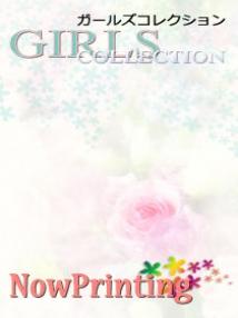小倉・デリバリーヘルス・GirlsCollection