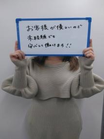 静岡・浜松・エステ・静岡回春性感マッサージ倶楽部