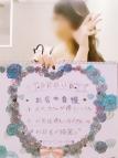 沖縄・個室ヘルス・PROUD-プラウド-