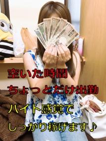 千葉・デリバリーヘルス・Tバックス